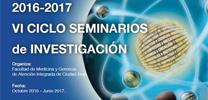 Salón de Actos del HGUCR, 30 de septiembre de 2016, a las 13:00. Profesor Francesc Palau, Hospital Sant Joan de Déu. Investigador CIBERER.