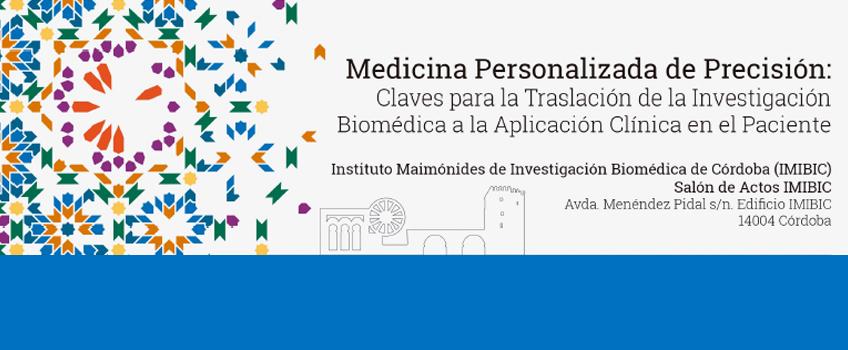 Jornada FIR-IMIBIC. Córdoba, 16 de mayo de 2018 #ClavesMPP