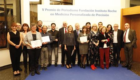 Acto de entrega del V Premio de Periodismo de Fundación Instituto Roche en MPP