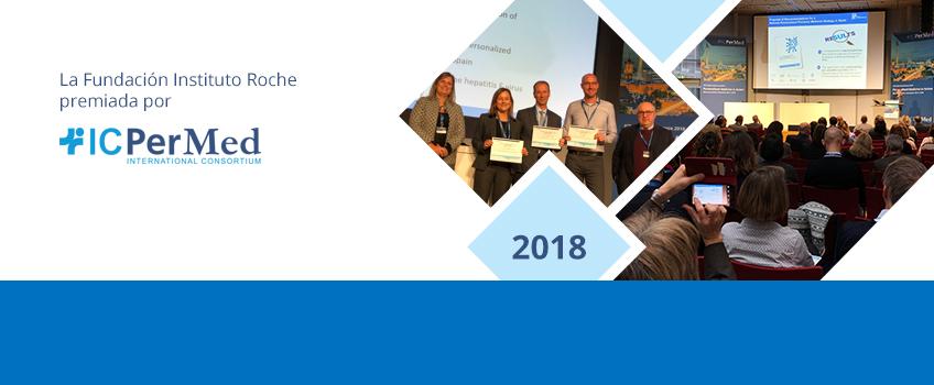La Fundación Instituto Roche premiada en Berlín como Best practice in Personalised Medicine por el Consorcio Internacional de  Medicina Personalizada (ICPerMed)