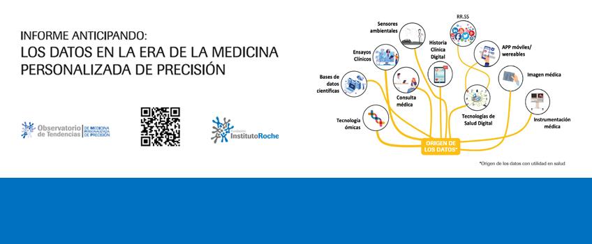 Nueva INFOGRAFÍA en Los datos en la era de la Medicina Personalizada de Precisión