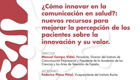 ¿Cómo innovar en la comunicación en salud?: nuevos recursos para mejorar la percepción de los pacientes sobre la innovación y su valor