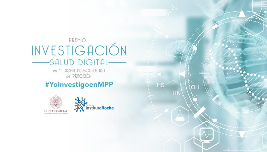 La impresión 3D de fármacos y un método para automatizar la administración de insulina en pacientes diabéticos, galardonados con el premio de investigación sobre la Salud Digital en el ámbito de la Medicina Personalizada de Precisión